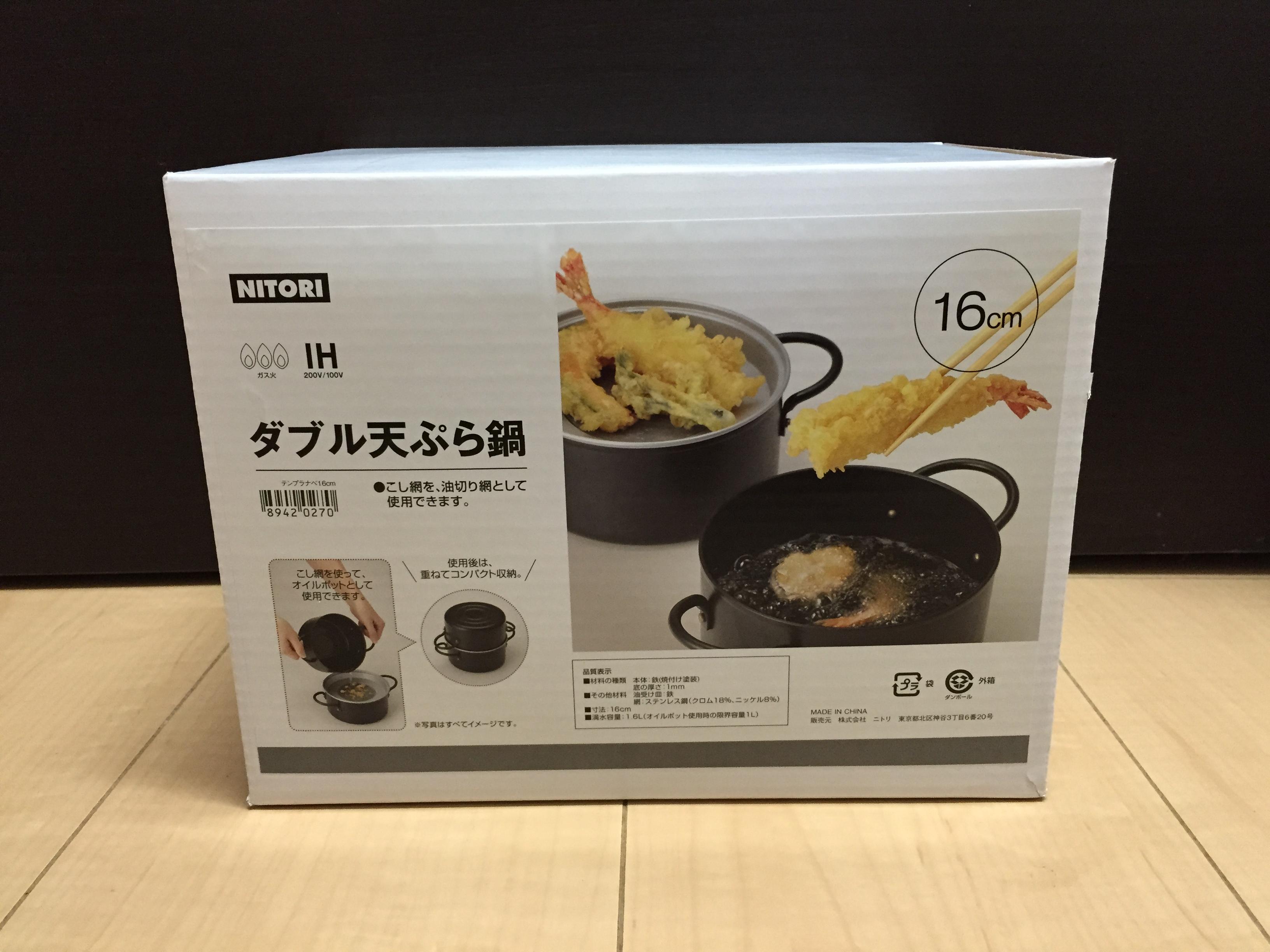 我が家の鍋は無印のこの3個がメインですあとはストウブの鍋と一人用の土鍋があるだけ♪