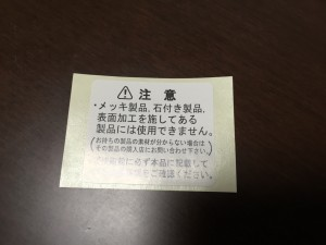 IMG_7515