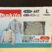 【職人必見】『マキタ 充電式ファンジャケット』を屋上作業で使ってみた!